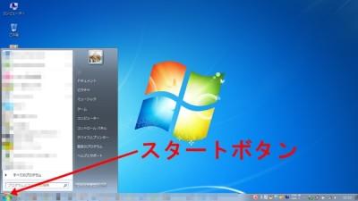2011_11_05_win7-ime2010_02