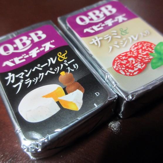 【カマンベール&ブラックペッパー】BQQベビーチーズ食べ比べ【サラミ&バジル】20150613-00