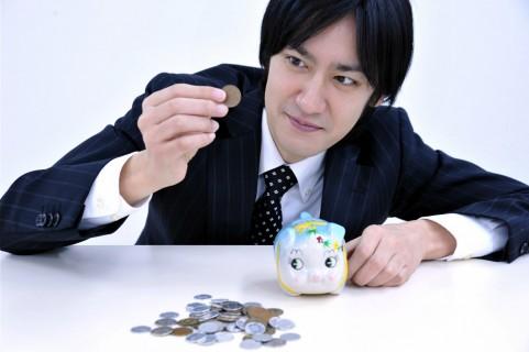 この5円玉に300円の価値が!プレミア硬貨の年号は3種