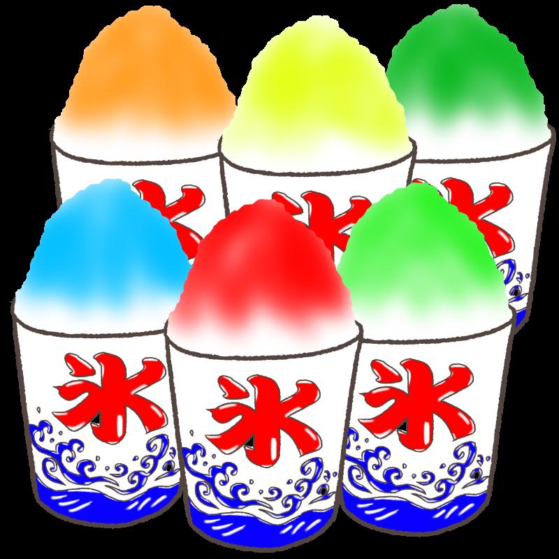 2015年版!もうすぐ夏休み!可愛い「カキ氷」の無料イラスト画像まとめ中