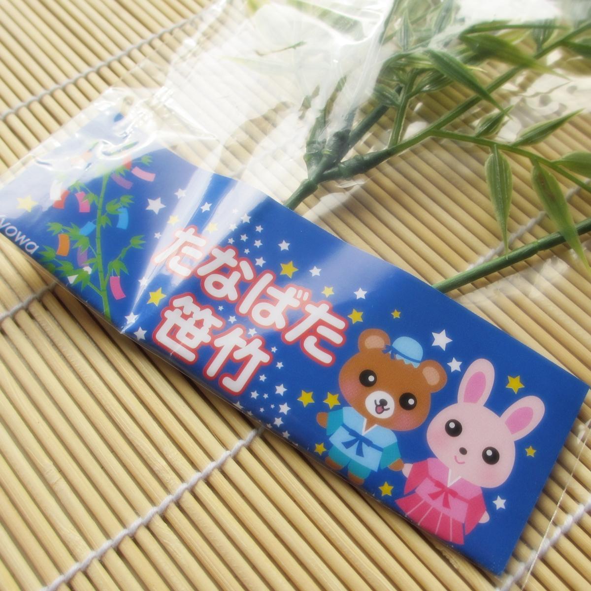 あとは飾るのみ!100均で七夕用に笹(造花)を購入!-01