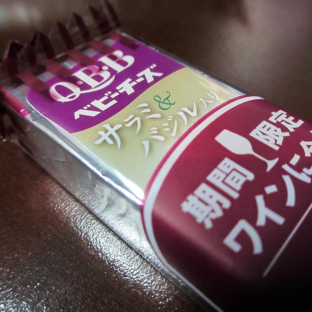 【カマンベール&ブラックペッパー】BQQベビーチーズ食べ比べ【サラミ&バジル】20150613-04