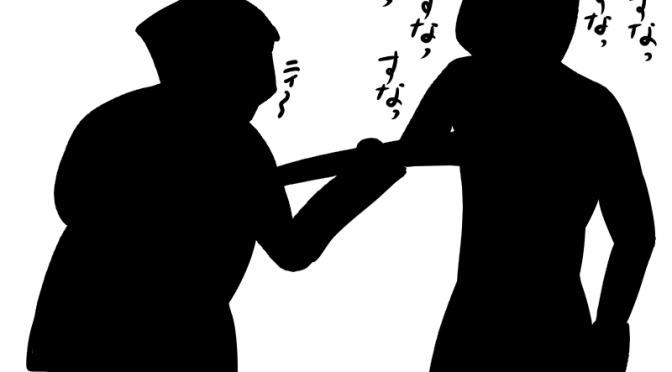 ちくびドリル棒の本当の名前!吉本新喜劇 すっちー&吉田