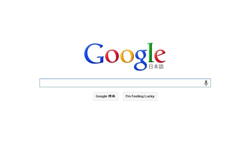 たった1分で!Googleアドセンス広告を記事とマッチング出来るワードプレスプラグイン