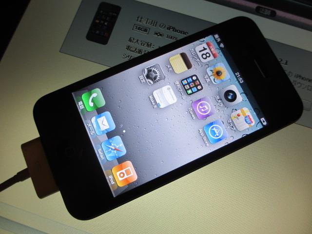 iPhoneモデルが分からない!自分のiPhoneの機種を簡単に見分ける方法