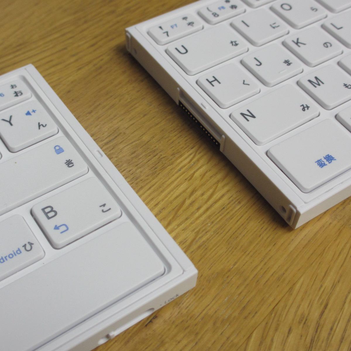 真ん中で真っ二つ!分離型キーボード、バッファローBSKBB14シリーズを使ってみた