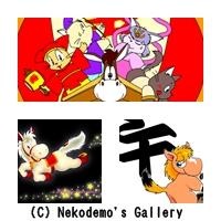 Nekodemo's Gallery