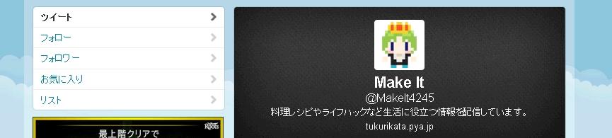 ブログ記事を自動でTwitter投稿出来るプラグイン「Simple Tweet」を選んだワケ