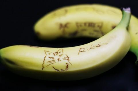 免疫力アップで病原菌と戦え!80℃バナナの焼き方レシピ