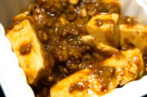 本職に聞いてみた!餃子の王将っぽい麻婆豆腐の味付けの方法