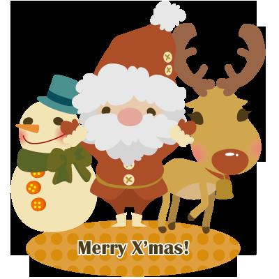 クリスマス用無料素材