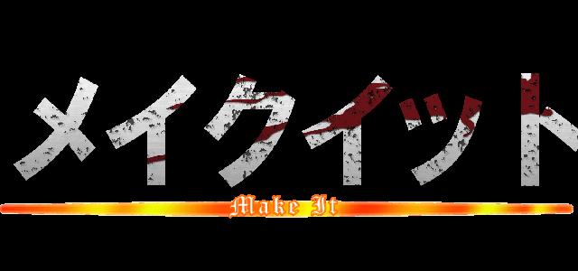 「進撃」「まどマギ」「らき☆スタ」…人気アニメ風のロゴを簡単に作れるジェネレーターまとめ