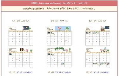 カレンダー 2015年カレンダー a3 : ... 年)カレンダー無料