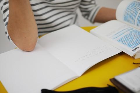 アメトーーク「勉強しまくった芸人」本当の勉強のリフレッシュ法(オリラジ中田編)