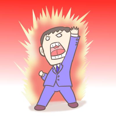 やったるぞ~!やる気に燃えるサラリーマンのイラスト(スーパーモード)